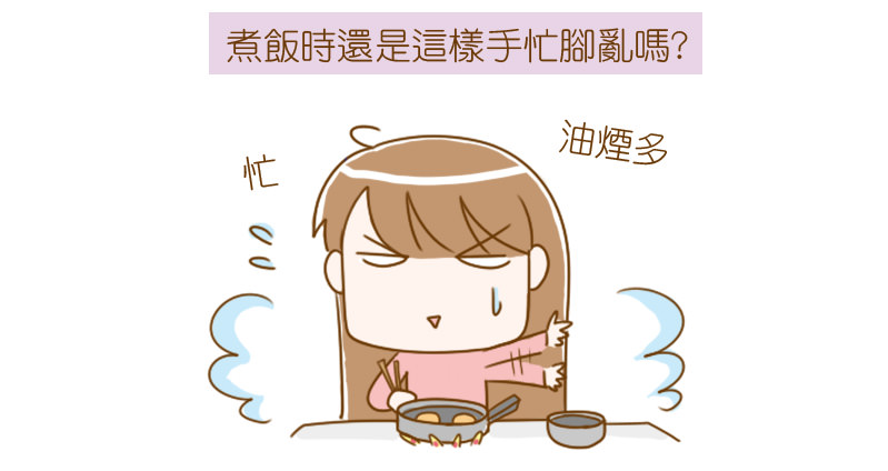 Panasonic蒸氣烘烤爐(NU-SC100) 蒸/煎/炸/烤/烘 體積小、不產油煙 煮飯變得好輕鬆