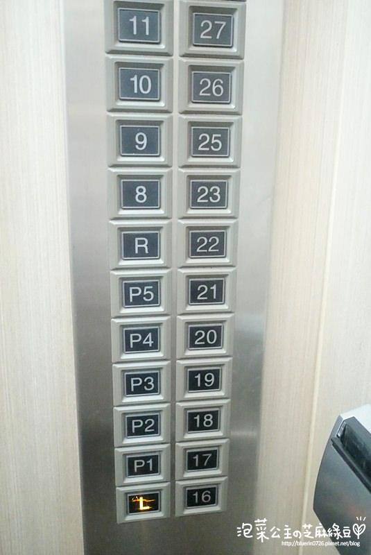 P1120287