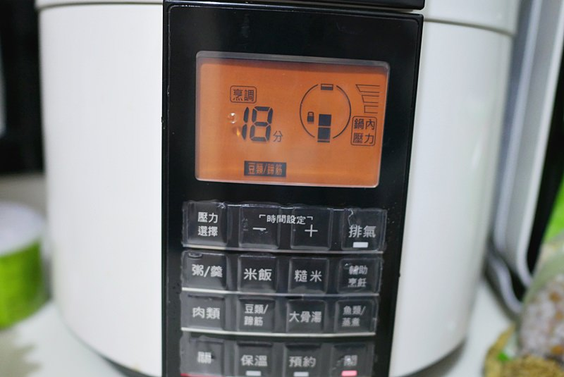 P1180599