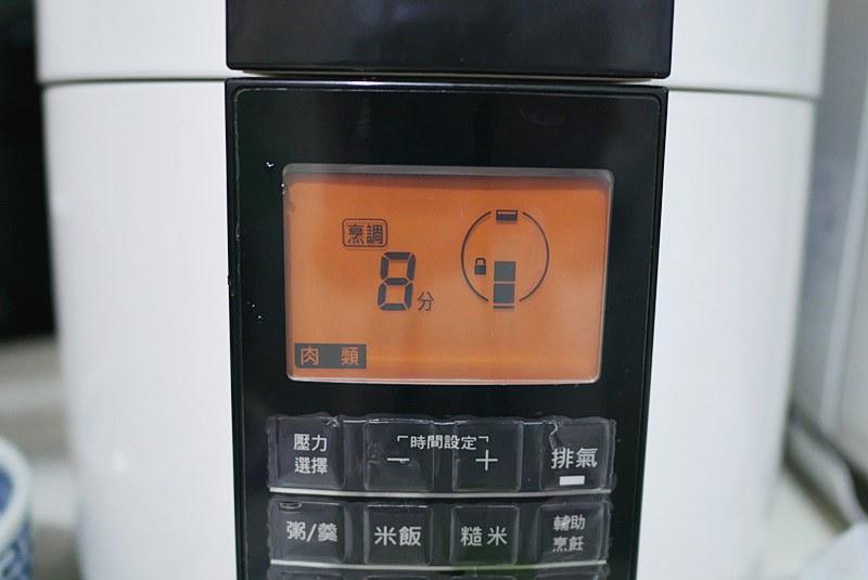 P1180593