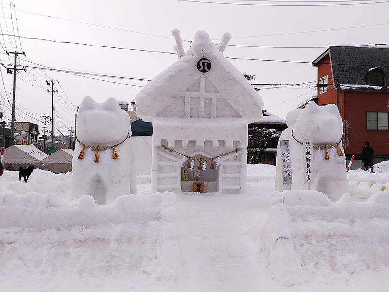 日本東北 秋田 冬季祭典 湯澤犬子祭 湯澤川連漆器工藝館