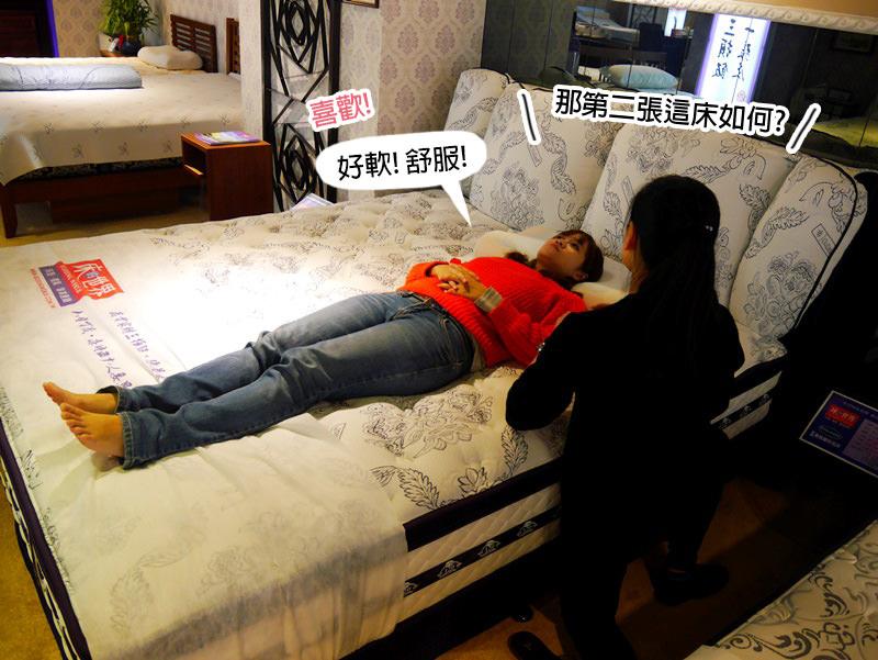 床的契合度|床墊