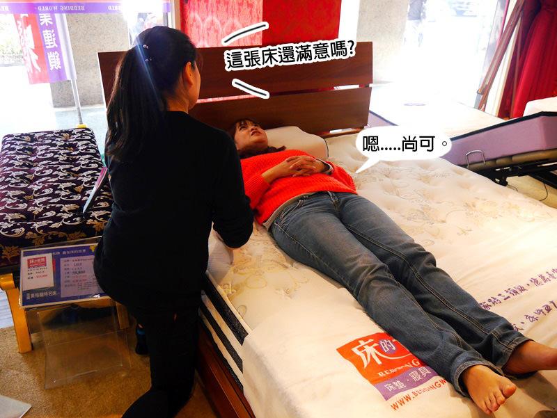 舒服床墊|躺過最舒服的床