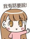 永安市場捷運站 火鍋/肉老大頂級肉品涮涮鍋 永安店