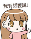 一蘭 台北 台北一蘭拉麵 旗艦店 一蘭拉麵菜單
