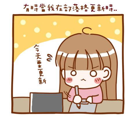 ◆ 【試用】在也不用隱私曝光光