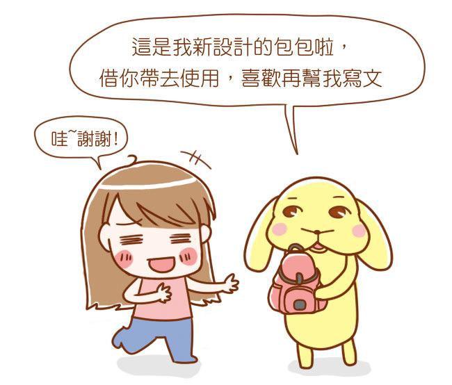 媽媽包漫畫