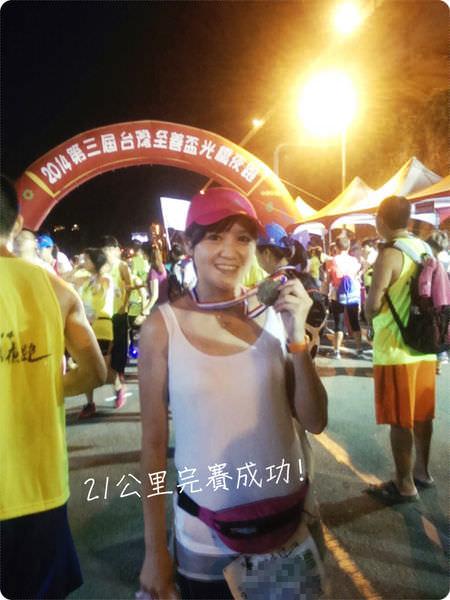 2014-09-13-20-35-42_photo