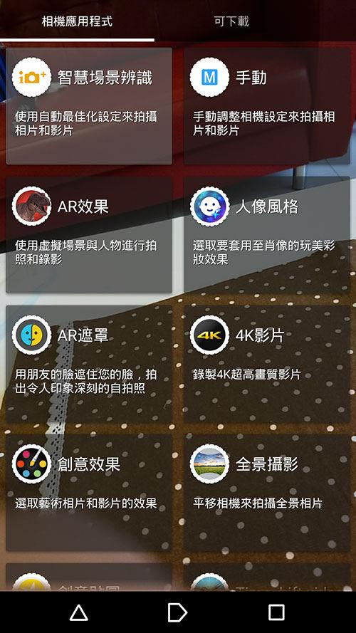 Screenshot_2015-10-15-14-56-43