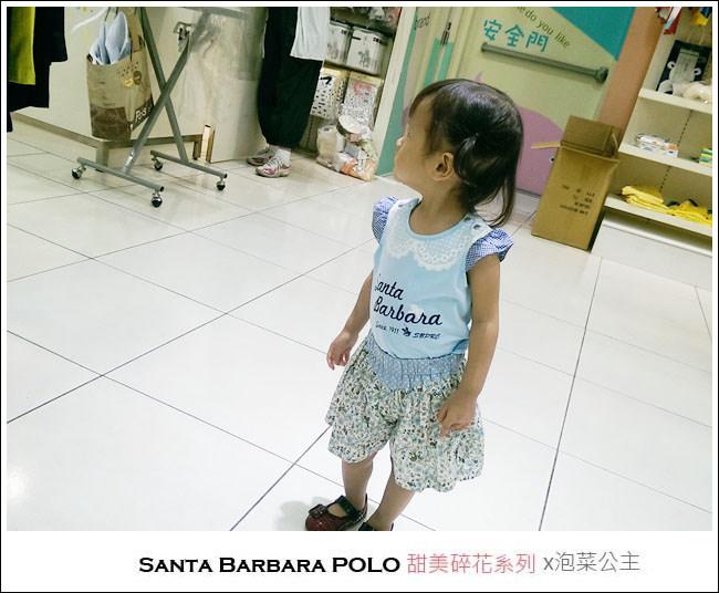 Santa barbara polo for Santa barbara polo shirt