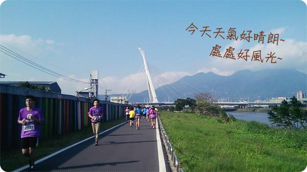 2014-10-18-14-44-25_photo