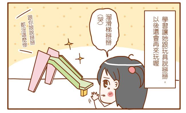 泡菜哭鬧3