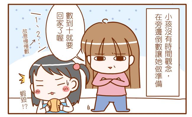 泡菜哭鬧2
