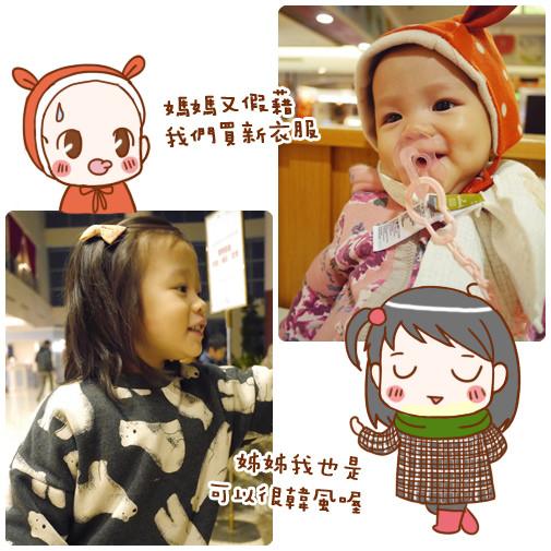 【網購】再度失心瘋。讓人忍不住手滑的韓風童裝