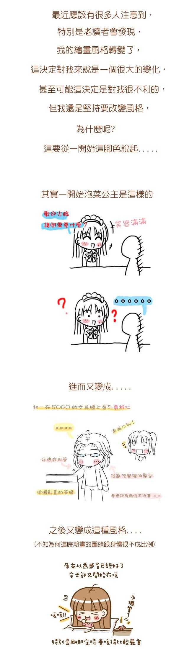 泡菜解說2