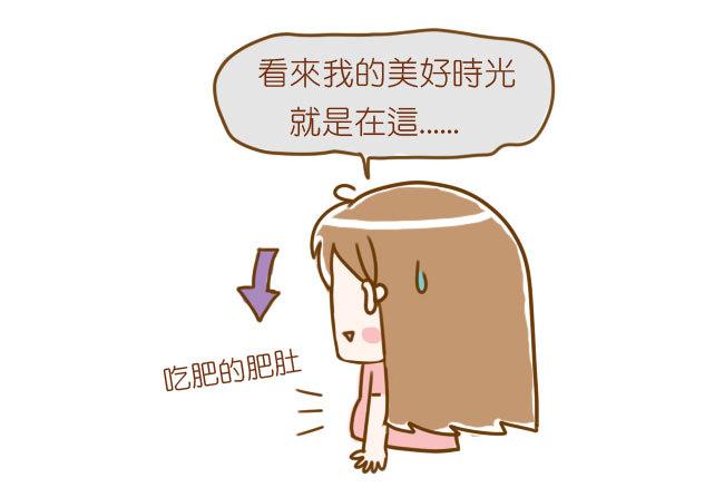 食光寶盒漫畫2